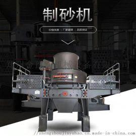 制砂机设备河卵石制砂机小型制砂机制砂机厂家