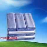供應PVC塑封袋