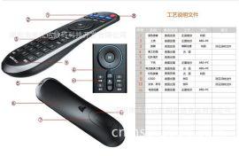 34键红外遥控器(适用于电视机,机顶盒,音箱)