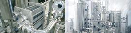 二氧化碳混合机、二氧化碳混比机