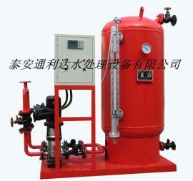 通利达TLD3T/H蒸汽冷凝水回收装置