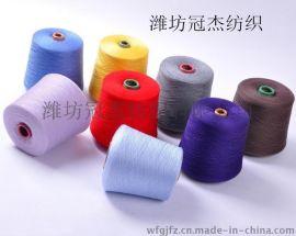 精梳涤棉纱45支CVC55/45配比现货特惠销售山东纱线