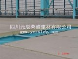 供应西藏发泡水泥复合板,西藏钢骨架轻型板