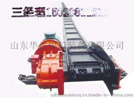 山东40T刮板机  链条 40刮板机高强度圆环链厂家