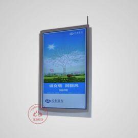 50寸壁挂式广告机LED高清超薄播放器显示液晶广告屏 安卓网络