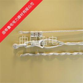 光缆耐张线夹  OPGW光缆用 内外绞丝含连接件 光缆金具 连接金具
