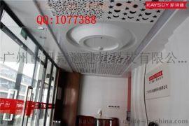 室内雕花冲孔铝单板 装饰铝扣板价格
