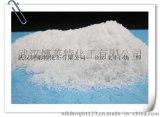 BOZ 1,4-丁炔二醇 /丁炔二醇 CAS:110-65-6 双羟甲基乙炔