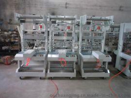 湖北省鄂州市PE膜收缩机/袖口式自动收缩机/全自动收缩机