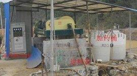 洗矿废水 洗矿泥浆 尾矿库清理泥浆(污泥)采用卧螺离心机