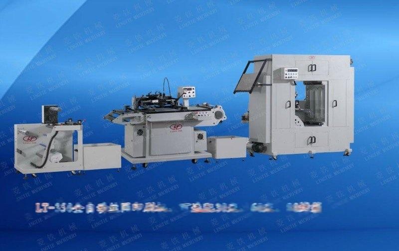 全自动薄膜开关印刷机,网版丝印机