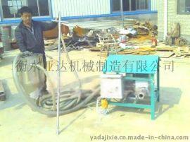 亚达YD-A小型电动取样器