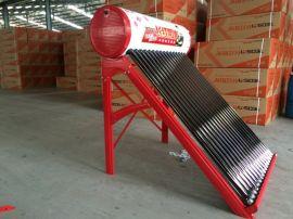 山东太阳能、山东长红太阳能、挂壁式太阳能热水器