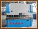 上海厂家供应液压折弯机