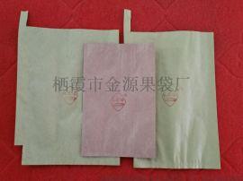 大金源果袋/水果套袋