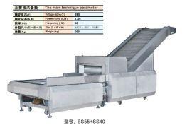 河南兴泰DFD系列智能化仿生馒头生产线之面团输送机