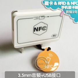 ACR35二合一RFID芯片磁条卡移动音频口NFC读卡器读写器
