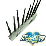 深圳厂家直销全频段手机信号屏蔽器
