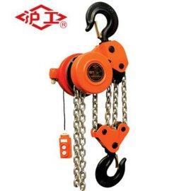沪工大型群吊环链电动葫芦** 7.5吨10吨焊罐群吊电动葫芦