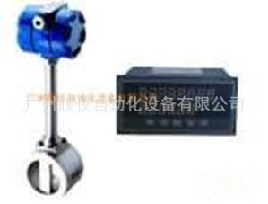 广州饱和蒸汽流量计厂家