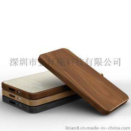 深圳移動電源廠家大量供應木質移動電源 禮品定制