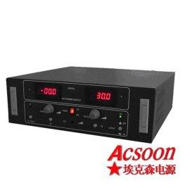 **28.5V直流稳压电源-ACSOON品牌