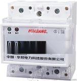 单相DDS228导轨式电能表计度器4P