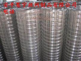 热度电焊网改拔丝电焊网