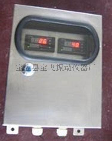 碎煤機振動溫度監控儀