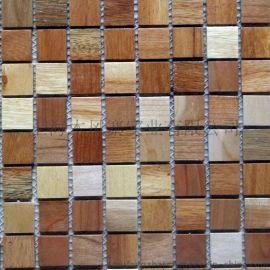 木风寨实木马赛克MFZ-A028背景墙   利 墙贴