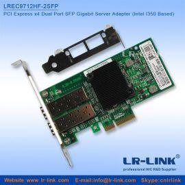 LR-Link品牌全系列光纤网卡