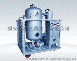 ZJB(ZLY)系列单级真空净油机