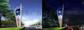 专业供应萍乡市滚动灯箱 阅报栏 指路牌 【宿迁腾景广告设备有限公司】