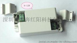 24V0.5ALED恒压电源