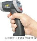 PT70红外线测温仪 便携式红外测温仪