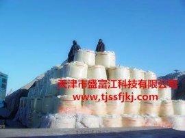天津盛富江供应融雪剂 工业级环保融雪剂 欢迎选购