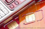手機SIM卡多少錢一張