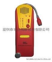 厂家供应便携式气体检漏仪厂家