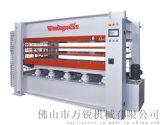 佛山萬銳120T3層4*10木門熱壓機 PLC觸摸屏熱壓機 木工壓機