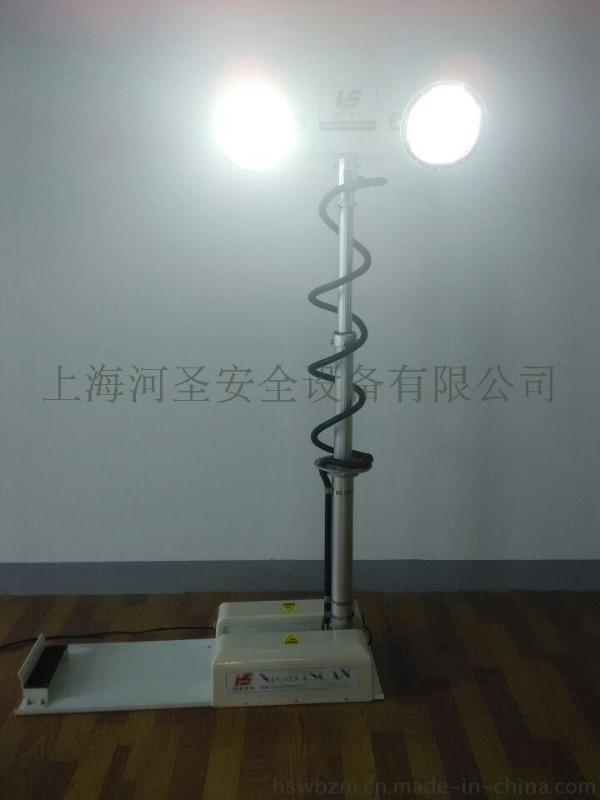 上海河聖WD-18-360D型車載應急升降照明設備