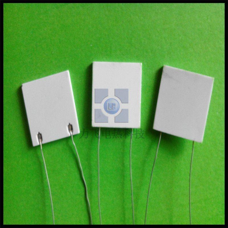 MCH陶瓷加热片 氧化铝陶瓷电热片 机械设备加热片