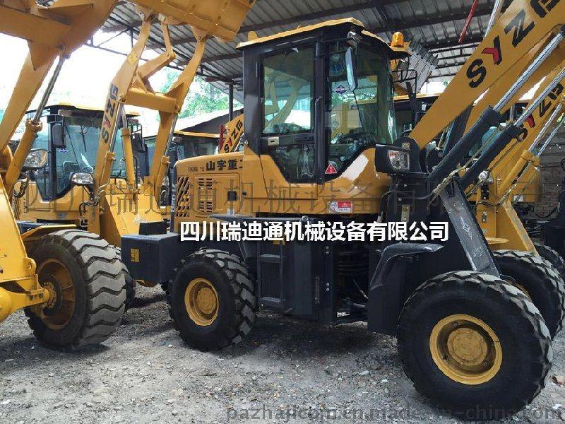 四川成都剷車廠家直銷裝載機