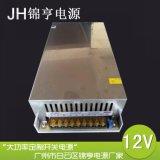廣州電源廠家專業生產LED電源12V-500W大功率開關電源