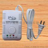 獨立式燃氣探測器,家用燃氣報警器,淩防天然氣感應器