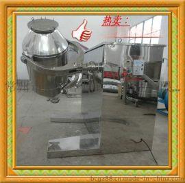 倍成干燥现货直销 三维运动混合机 混合机系列 食品制药化工混合机 质量保证