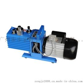 【上海博迅】旋片式真空泵 BX-0.5/含真空管 干燥箱专用泵