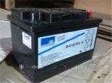 德國陽光A412/10012V100AH蓄電池