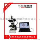 青岛奥龙星迪,正置金相显微镜,M-30D