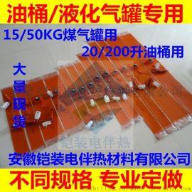 铠装防水加热圈, 硅胶电伴热带, 硅橡胶电加热带, 防水伴热带