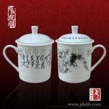 會議杯子定做加logo 禮品陶瓷茶杯定做